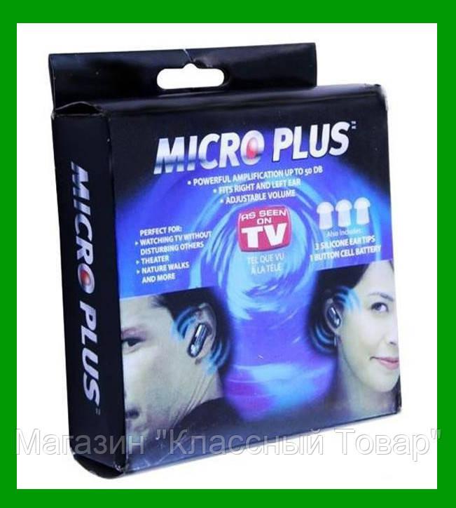 Слуховой аппарат Micro Plus!Лучший подарок