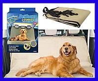 Подстилка для животных в машину Pet Zoom!Лучший подарок
