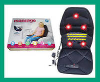 Массажная накидка на кресло Massage Seat Topper!Лучший подарок, фото 1