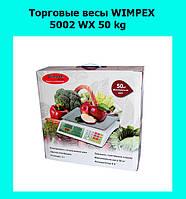 Торговые весы WIMPEX 5002 WX 50 kg!Лучший подарок, фото 1