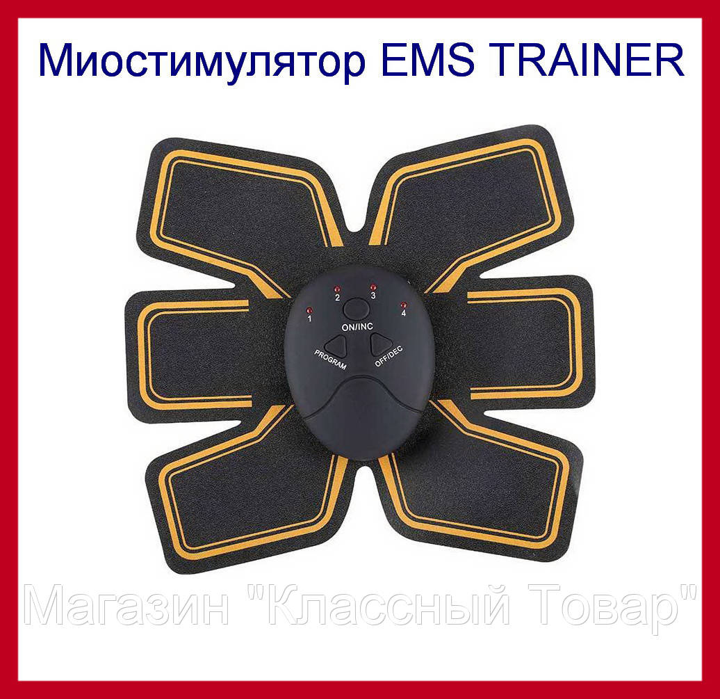 Миостимулятор Ems Trainer!Лучший подарок