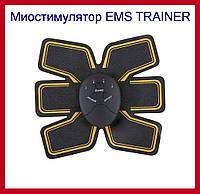 Миостимулятор Ems Trainer!Лучший подарок, фото 1