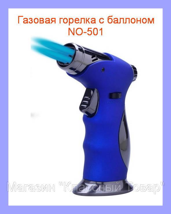 Газовая горелка с баллоном NO-501!Лучший подарок