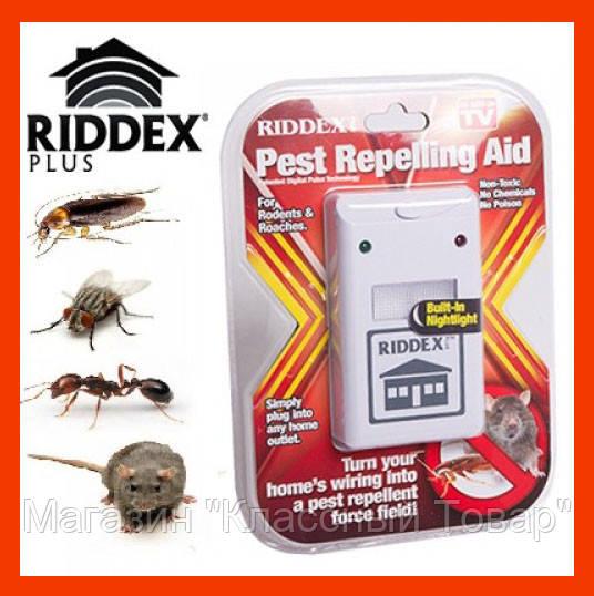 Электромагнитный отпугиватель грызунов RIDDEX!Лучший подарок