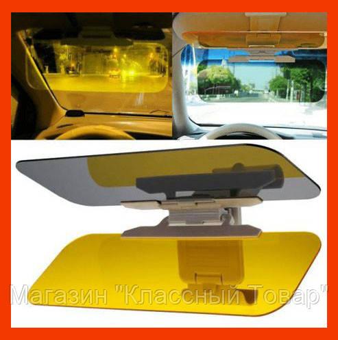Антибликовый козырек для автомобиля HD Vision Visor!Лучший подарок