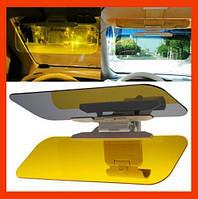 Антибликовый козырек для автомобиля HD Vision Visor!Лучший подарок, фото 1