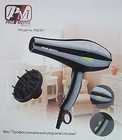 ФЕН Pro motec PM 2301 3000W Профессиональный! Лучший подарок