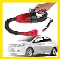 Автомобильный пылесос Vacuum Cleaner!Лучший подарок