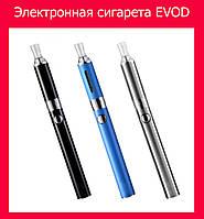 Электронная сигарета EVOD! Лучший подарок, фото 1