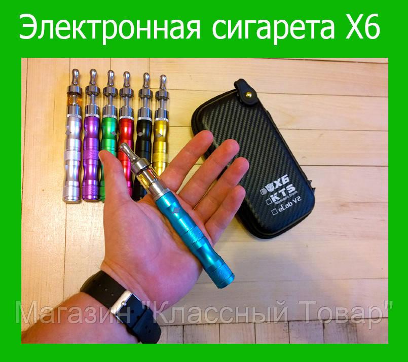 Электронная сигарета X6! Лучший подарок