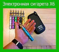 Электронная сигарета X6! Лучший подарок, фото 1