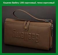 Кошелек Baellery 1393 коричневый, темно коричневый! Лучший подарок, фото 1