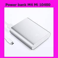 Power bank M4 Mi 10400!Лучший подарок