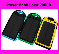 Power Bank Solar 20000!Лучший подарок