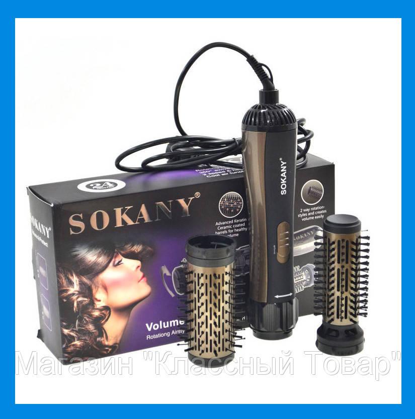 Стайлер для укладки волос SOKANY!Лучший подарок
