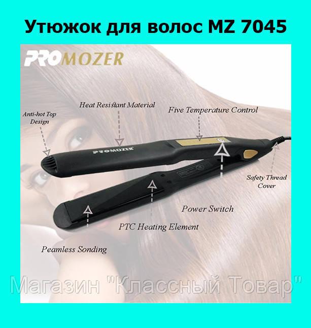 Утюжок для волос MZ 7045!Лучший подарок