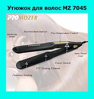 Утюжок для волос MZ 7045!Лучший подарок, фото 1