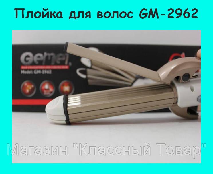 Плойка для волос GM-2962! Лучший подарок