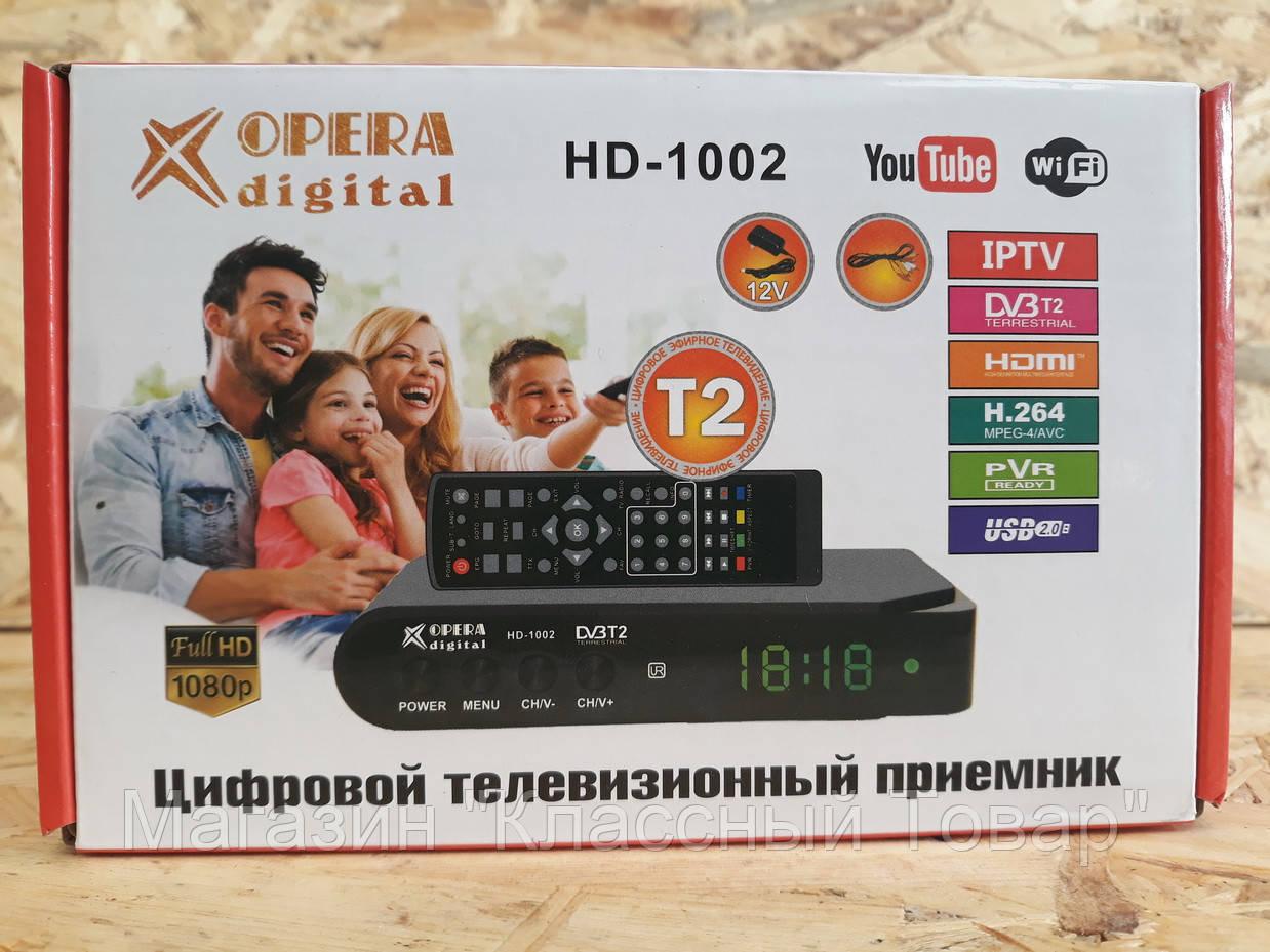Цифровой Тюнер Т2 OPERA DIGITAL HD-1002 DVB-T2! Лучший подарок