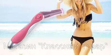 Триммер для области бикини, Bikini Touch! ! Лучший подарок