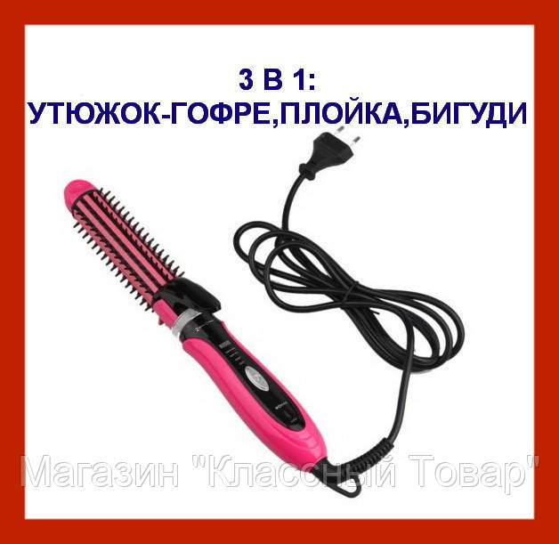 Многофункциональный Утюжок Плойка Щипцы для Волос Nova 3 в 1 Hair Care Stylers Стайлер! Лучший подарок