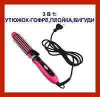 Многофункциональный Утюжок Плойка Щипцы для Волос Nova 3 в 1 Hair Care Stylers Стайлер! Лучший подарок, фото 1