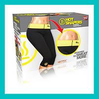 Бриджи для похудения Yoga Hot Shapers! Лучший подарок, фото 1