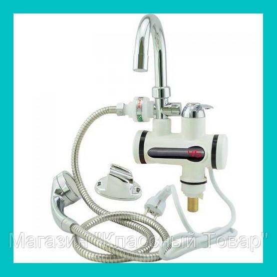 Проточный водонагреватель Delimano с душем!Лучший подарок