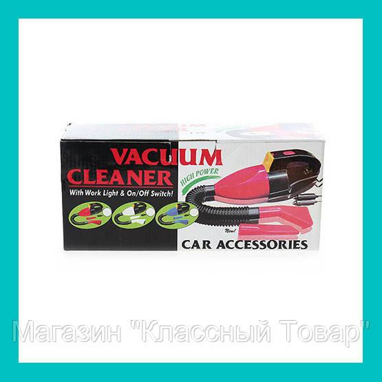 Пылесос автомобильный Car Vacum Cleaner!Лучший подарок