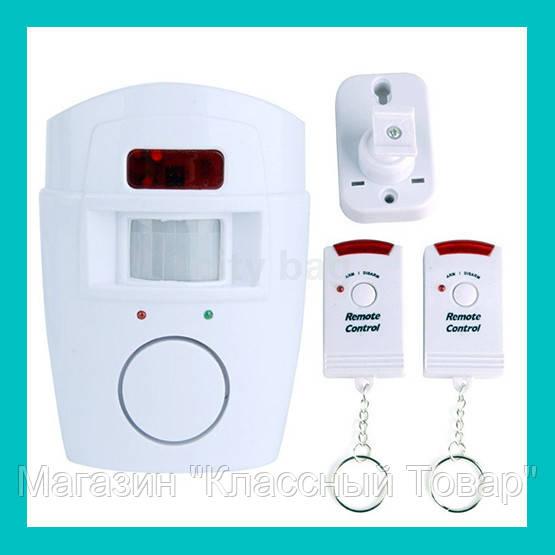 Сенсорная сигнализация с датчиком движения Alarm 105!Лучший подарок