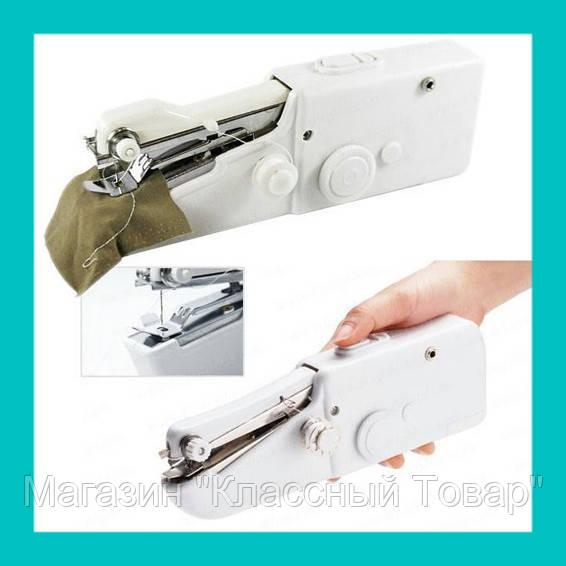 Ручная швейная машинка FHSM MINI SEWING HANDY STITCH!Лучший подарок