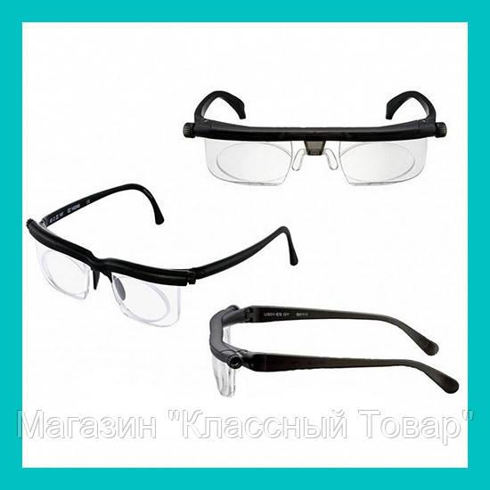 Очки Glasses Night view Dial Vision!Лучший подарок