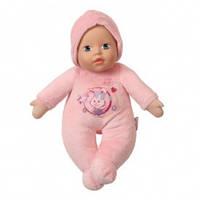 Кукла MY LITTLE BABY BORN ПУПСИК 30 см, с погремушкой внутри, в ассорт.