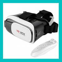 Очки виртуальной реальности VR BOX с пультом (белые)!Лучший подарок