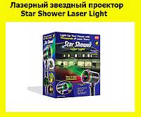 Лазерный звездный проектор Star Shower Laser Light!Лучший подарок, фото 1