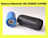 Колонка Bluetooth JBL CHARGE 2+ MINI! Лучший подарок, фото 1