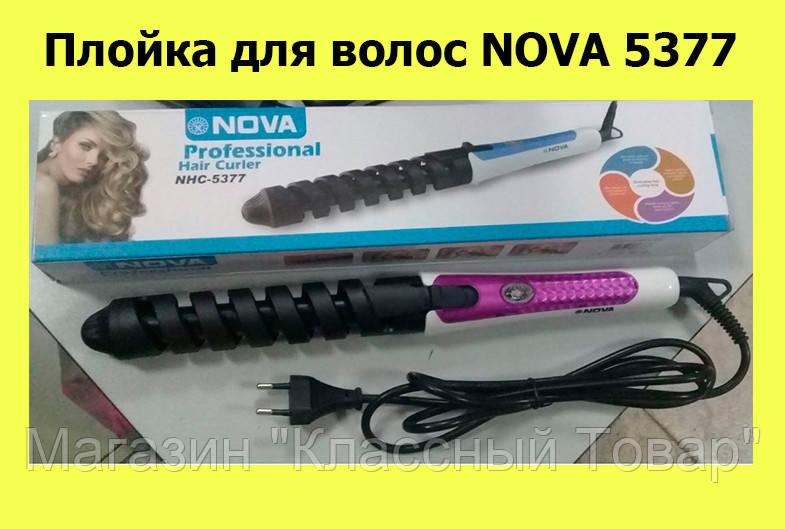 Плойка для волос NOVA 5377!Лучший подарок