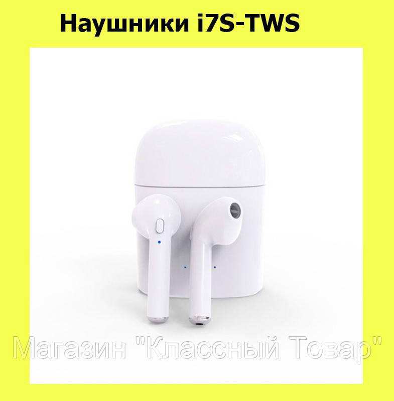 Наушники i7S-TWS!Лучший подарок