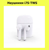 Наушники i7S-TWS!Лучший подарок, фото 1
