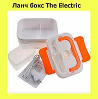 Ланч бокс The Electric!Лучший подарок, фото 1