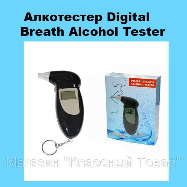 Алкотестер Digital Breath Alcohol Tester!Лучший подарок