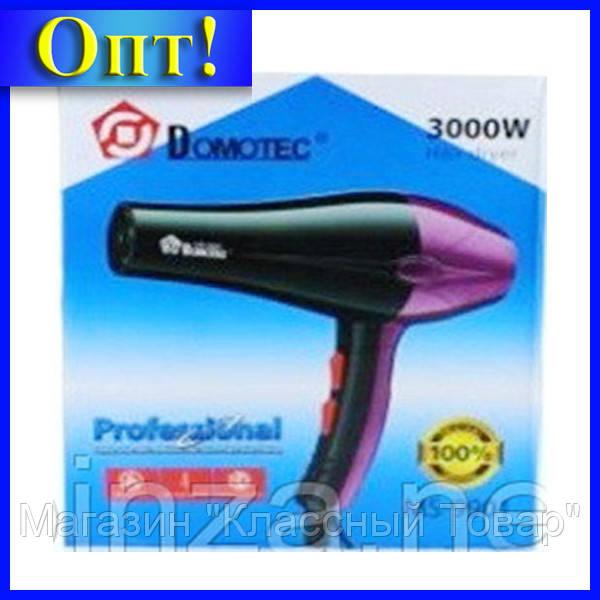 Фен для волос Domotec MS-9901!Лучший подарок