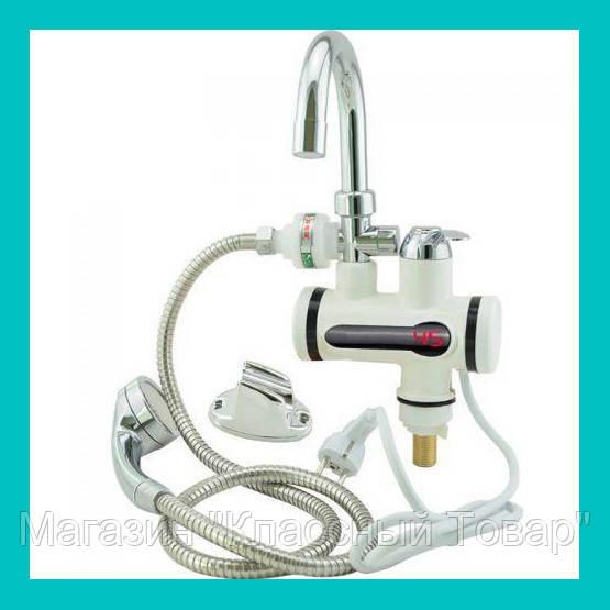 Проточный водонагреватель Deimanо с душем! Лучший подарок