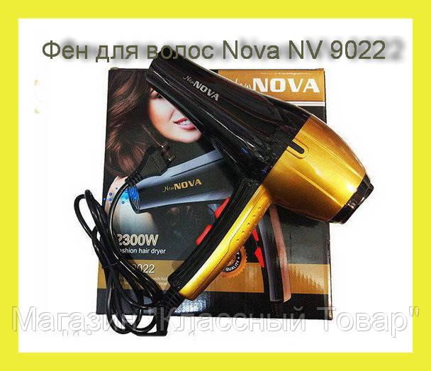 Фен для волос Nova NV 9022 2300W! Лучший подарок