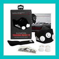 Маска для тренировки Elevation Training Mask 2.0! Лучший подарок, фото 1