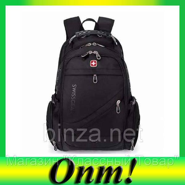 Рюкзак городской влагостойкий Swissgear 8810!Лучший подарок