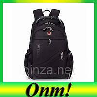 Рюкзак городской влагостойкий Swissgear 8810!Лучший подарок, фото 1