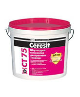 Ceresit СТ 75 (Церезит СТ 75) силиконовая декоративная штукатурка короед 2 мм., фото 1