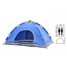 Палатка-автомат с автоматическим каркасом 2-х местная (синий)