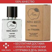 Nina Ricci Nina EDT 50ml TESTER (туалетная вода Нина Риччи Нина тестер)